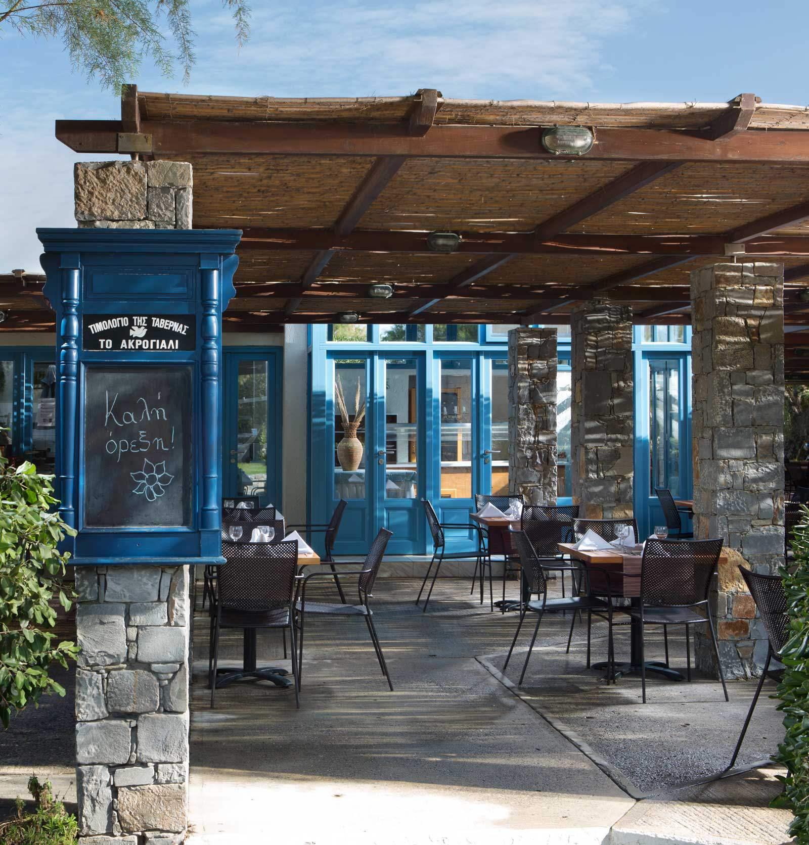 Agapi Beach Resort Greek Taverna